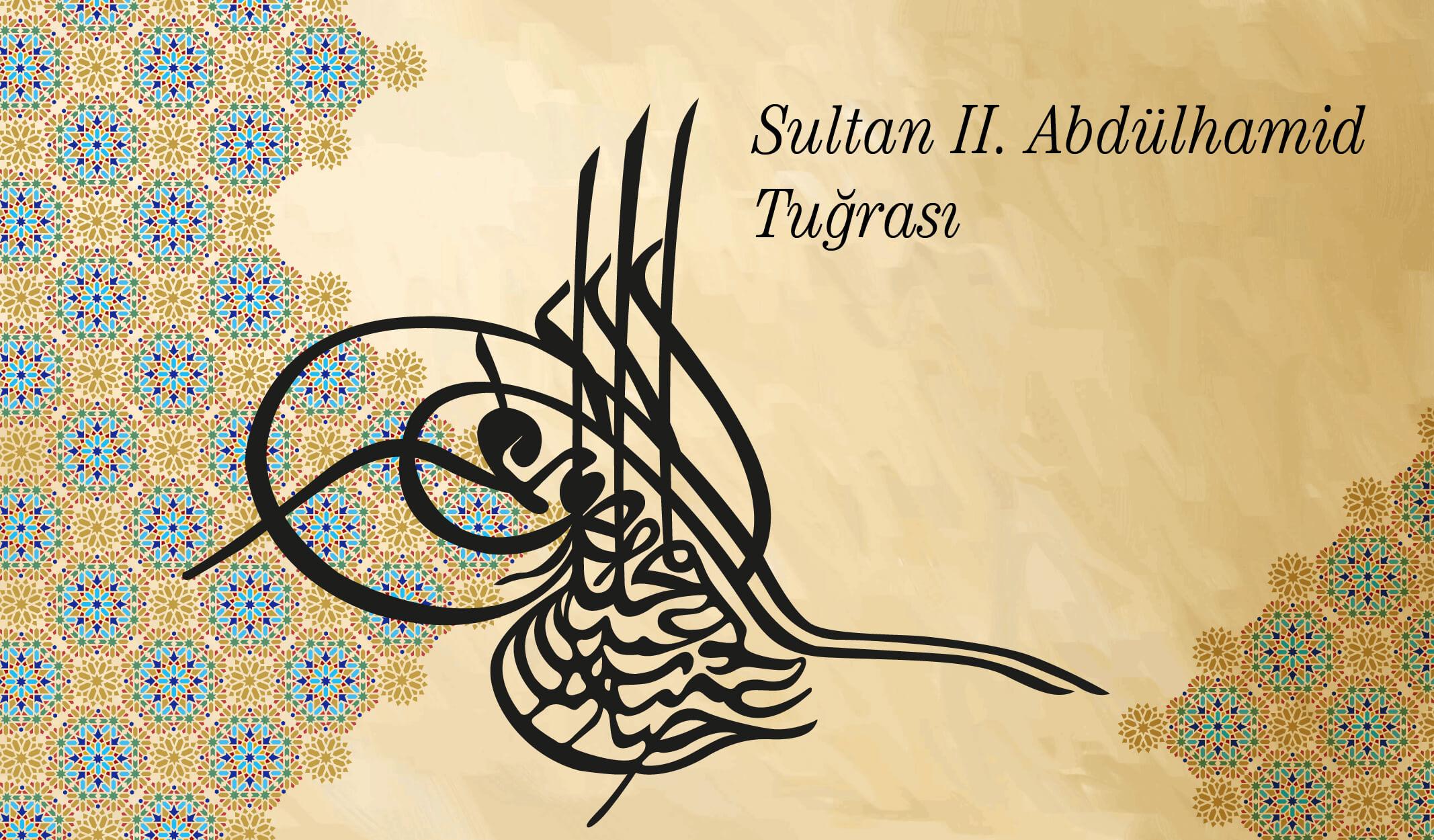 sultan ikinci aldülhamit tuğrası
