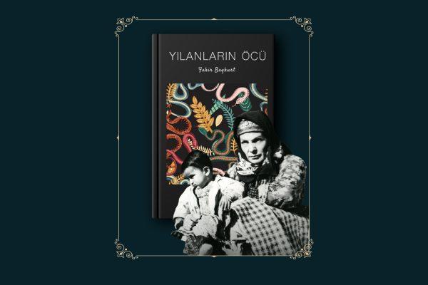 şerif gönen, türk sineması